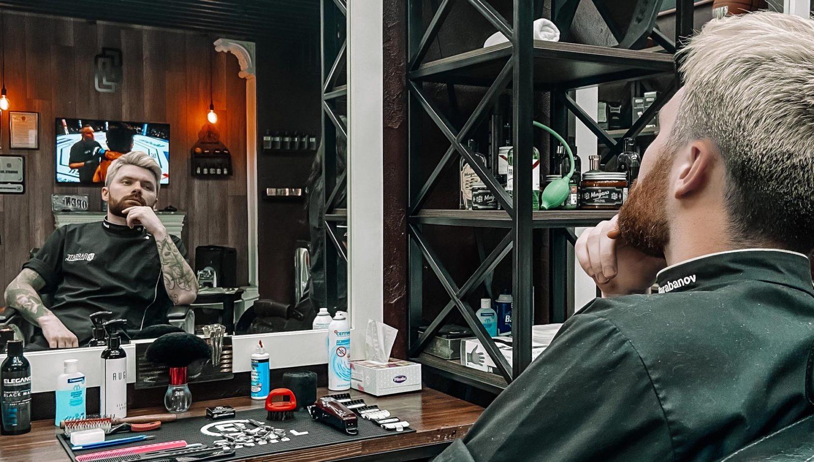 Read more about the article Как отрастить бороду