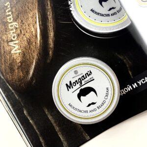 Крем для усов и бороды Morgan's (75 мл)