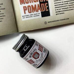 Morgan's styling pomade помада экстрасильная фиксация (50гр.)