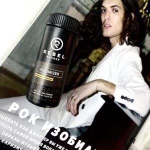 Пудра для волос REBEL (15гр)