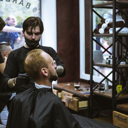 комплекс стрижка и борода