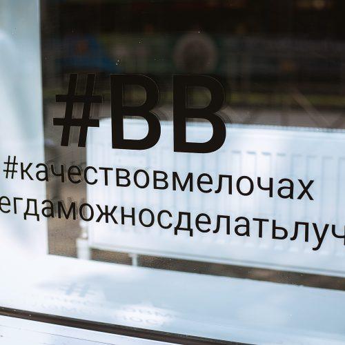 Барбершоп Barbate мужская парикмахерская